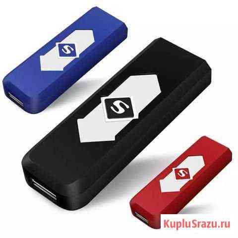 USB зажигалка Клинцы