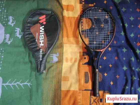 Ракетка для большого тенниса Wish 2515 Pro Брянск