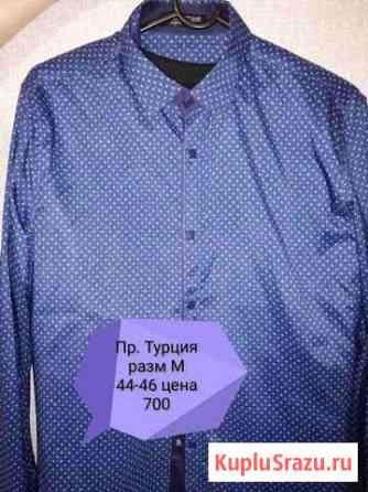 Мужская рубашка Улан-Удэ