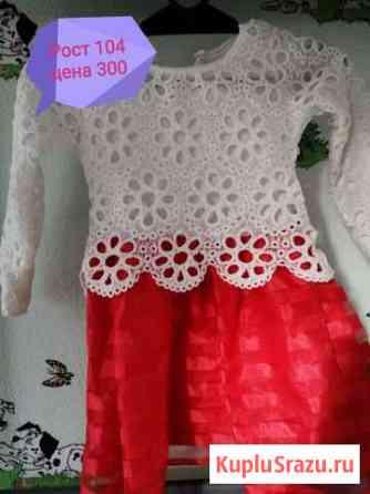 Детское платье Улан-Удэ