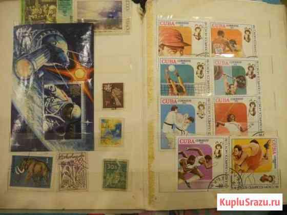 Продам марки Северодвинск