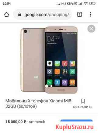 Телефон Xiaomi mi 5 Котлас