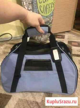 Переноска-сумка для животных Северодвинск