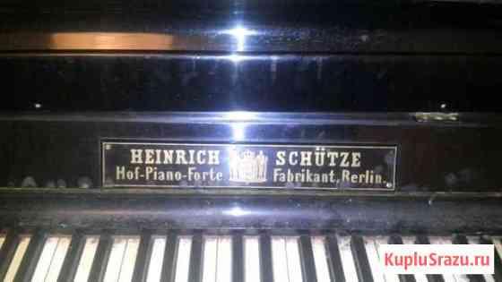 Фортепиано Старая Германия Берлин Уфа