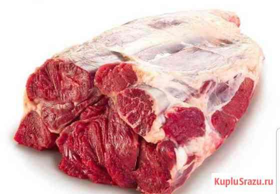Мясо (говядина, баранина) Верхние Киги