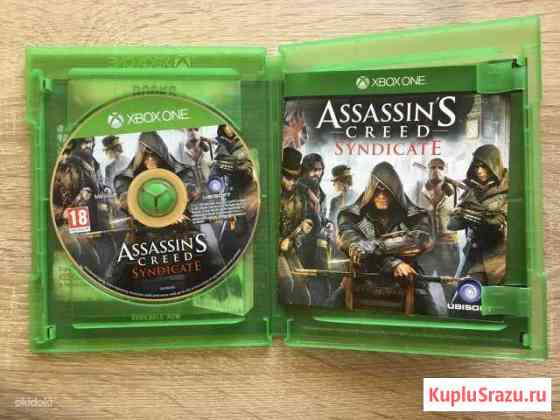 Assassin's Creed Syndicate xbox one Уфа