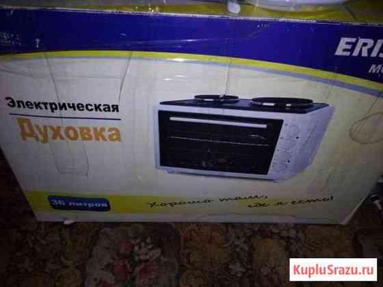 Электрическая духовка Белгород