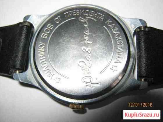 Часы участнику вов с гравировкой от Назарбаева Н.А Губкин