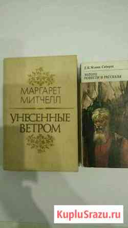 Книга Белгород
