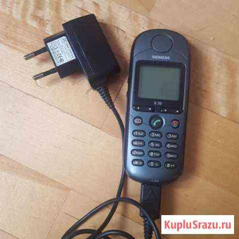 Мобильный телефон Белгород