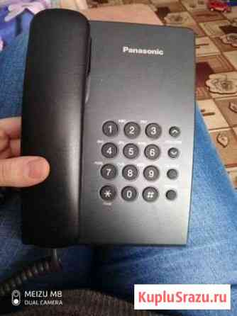 Телефон Старый Оскол