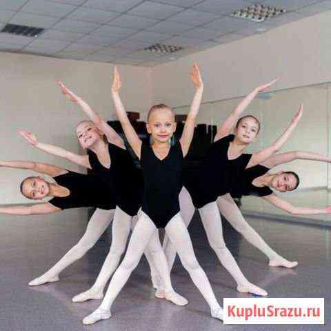 Школа детских танцев в г Стерлитамак танцевальный Стерлитамак