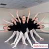 Школа детских танцев в г Стерлитамак танцевальный