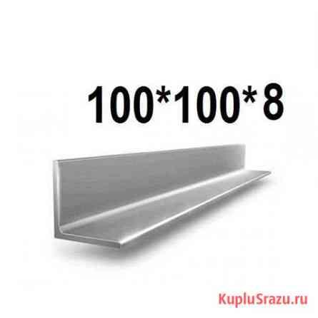 Уголокуголок металлический 100*100*10 Майский