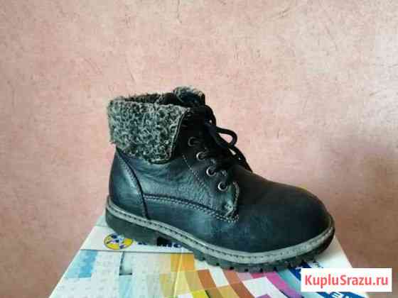 Ботинки для мальчика демисезон р. 30 Губкин