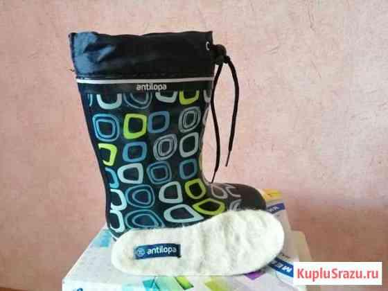 Резиновые сапоги для мальчика р. 28 Губкин