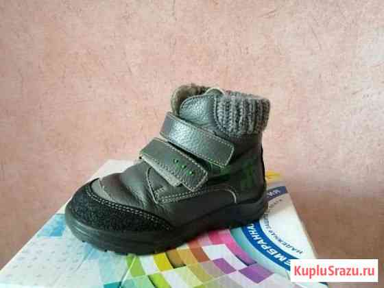 Ботинки демисезонные для мальчика р. 27 Губкин