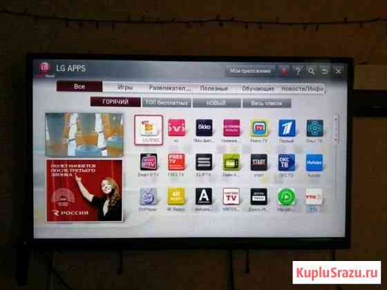 ЖК телевизор LG 42 дюйма Северный