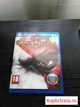 Игра GOD OF WAR обнавлённая версия на PS4 Старый Оскол