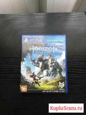 Игра на PS4, Horizon Zero Dawn Старый Оскол