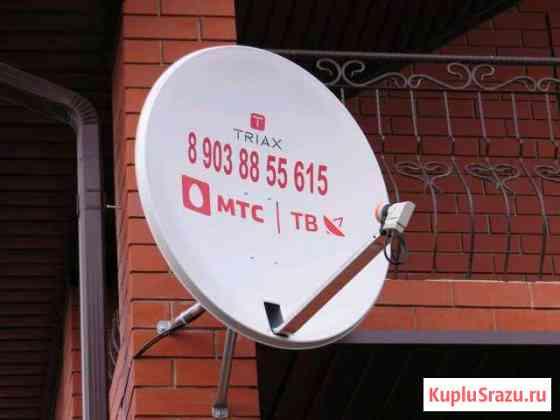 Спутниковое и Эфирное (цифровое) тв в Шебекино Шебекино