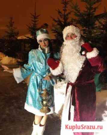 Дед Мороз и Снегурочка Старый Оскол