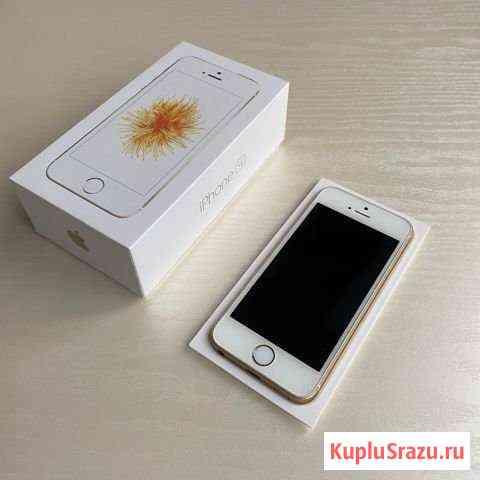 Телефон iPhone Жуковка