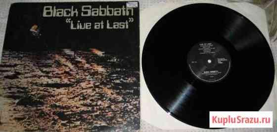 Black Sabbath - Live AT Last. (Англия, 1980) Гусь-Хрустальный