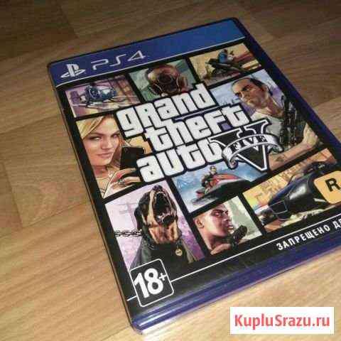 Grand Theft Auto V пс4 Муром