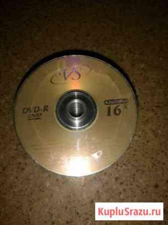 Диски DVD-R VS (50 шт. упаковка) Владимир