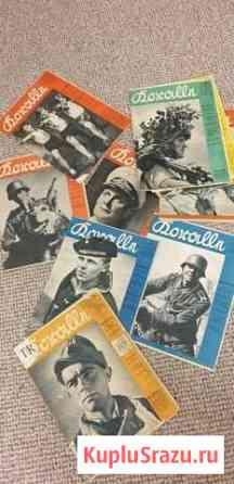 Подшивка журналов Германия WW2 8шт Волгоград