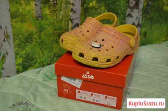 Продам детскую обувь сабо Crocs Ковров