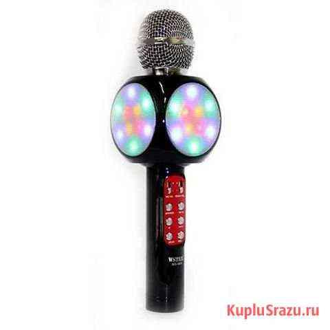 Микрофон беспроводной со световым эффектом Владимир