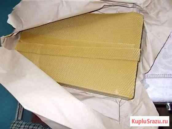 Вощина (коломна) 5 кг Кольчугино