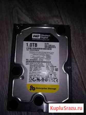 Жёсткий диск. WD1003fbyx Киржач