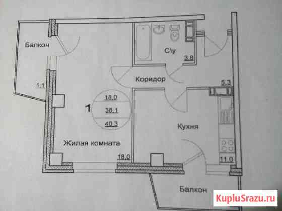 1-к квартира, 41 кв.м., 11/18 эт. Волгоград
