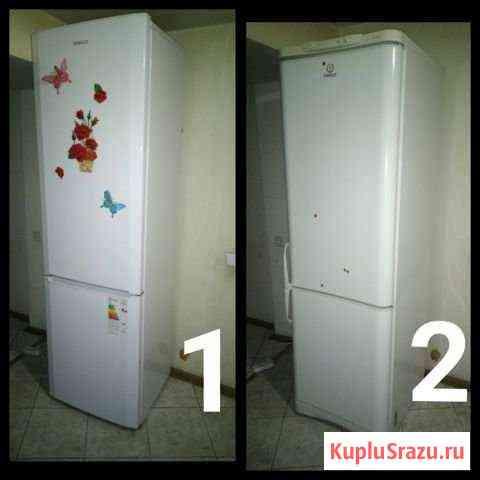 Холодильники Beko и Indezit no frost доставка груз Волгоград