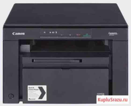 Лазерный принтер, сканер, копировальник 3в1 Череповец