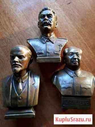 Ленин, Сталин, Мао Дзэдун Чита