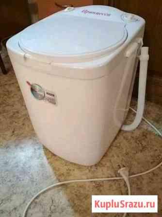 Машинка стиральная принцесса Брянск