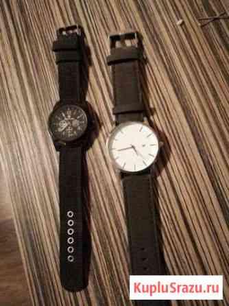 Часы Брянск