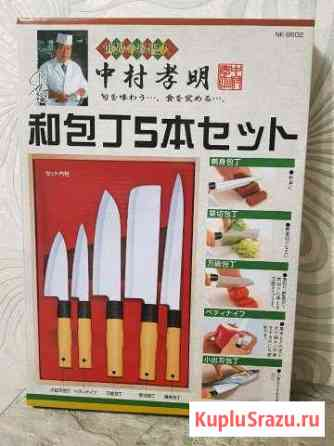 Ножи(шеф повар ) япония Брянск