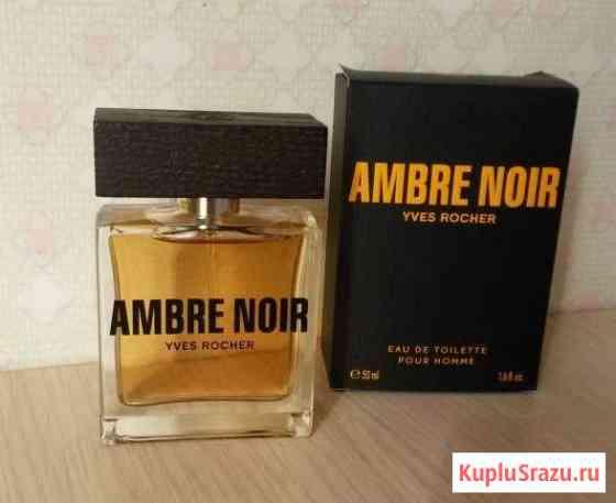 Ambre noir 50 ml от Yves Rocher Брянск