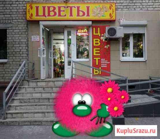 Флорист Брянск