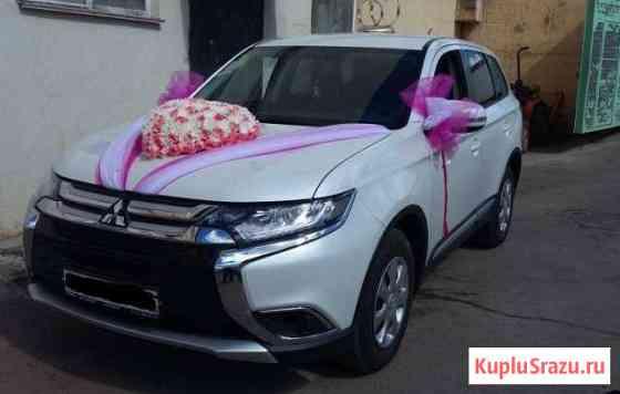 Аренда авто на свадьбу, украшения в подарок Брянск