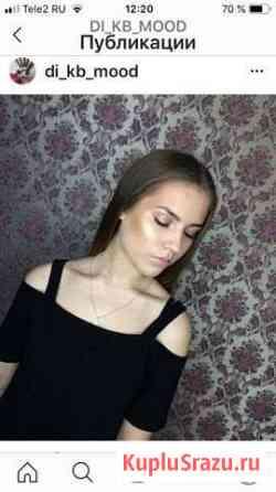 Профессиональный макияж Брянск