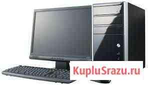 Компьютер Ковров