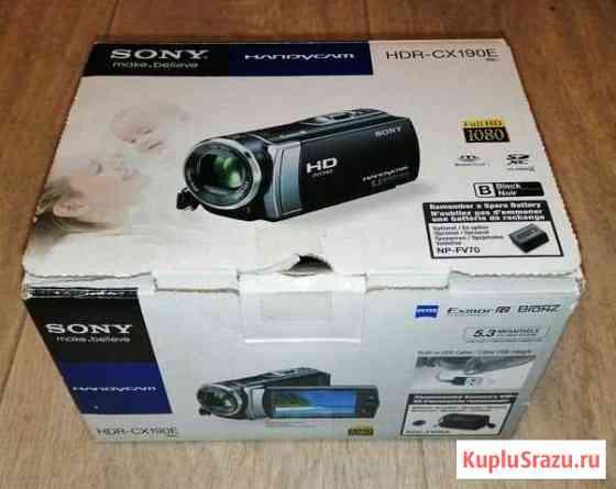 Видеокамера HDR CX190E Владимир