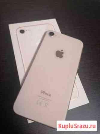 Телефон iPhone Владимир