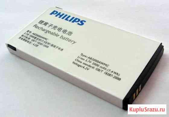 Аккумулятор для телефона Philips AB2000awmc Ковров
